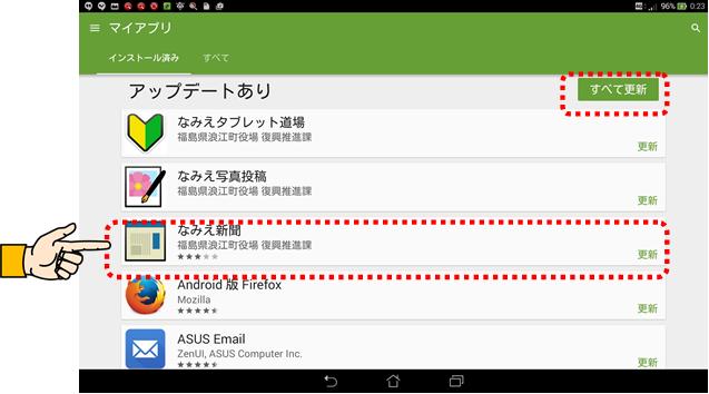 notification6